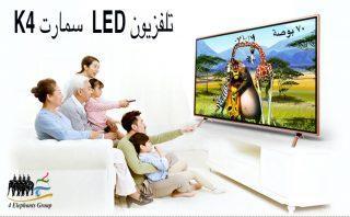 TV2-320x198.jpg