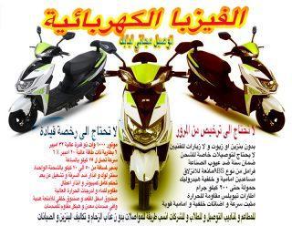 cycle11-320x248.jpg