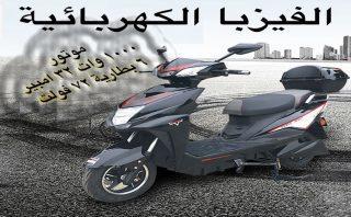 moto2-1-320x198.jpg