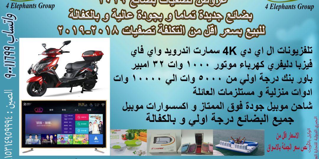 buy-1080x540.jpg