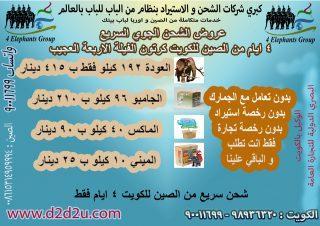 shipping-320x226.jpg